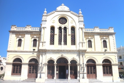 Cathedral of Saint Minas